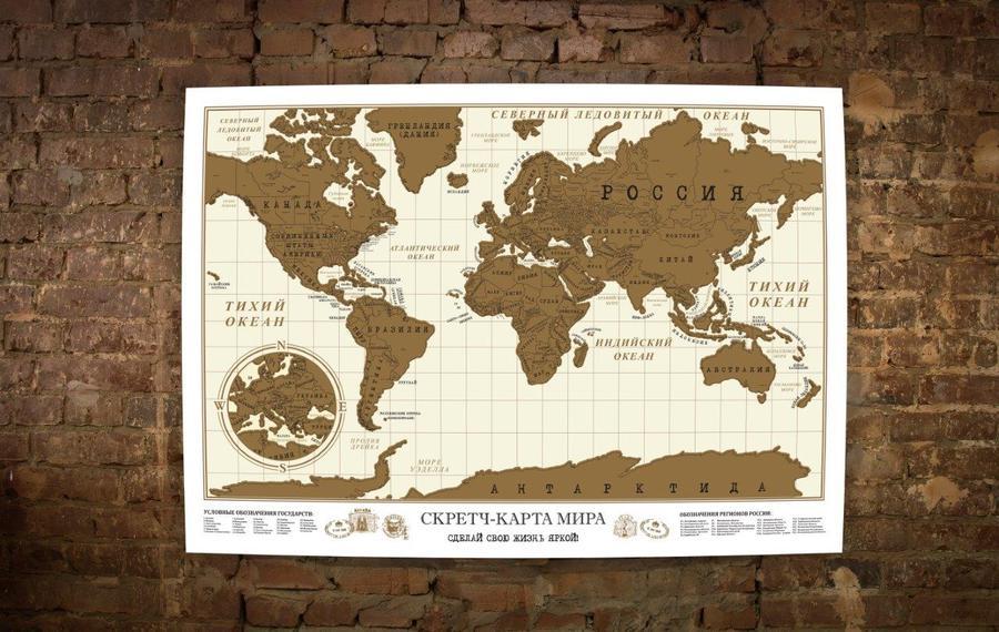 Как сделать скретч карту
